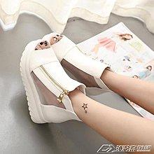 涼鞋女士春夏季新款潮學生韓版百搭厚底鬆糕坡跟高跟鞋女鞋子 【甜心】