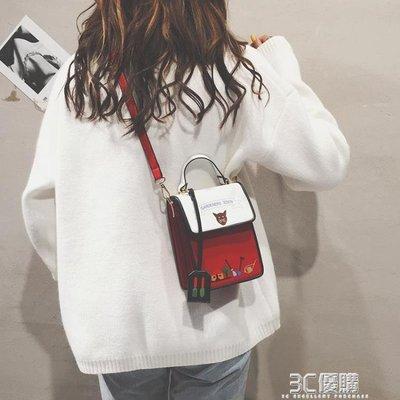 【免運】少女小挎包包女夏天新款可愛手提手機包單肩斜背honey蹦迪包HM 3c優購【自由拍賣】