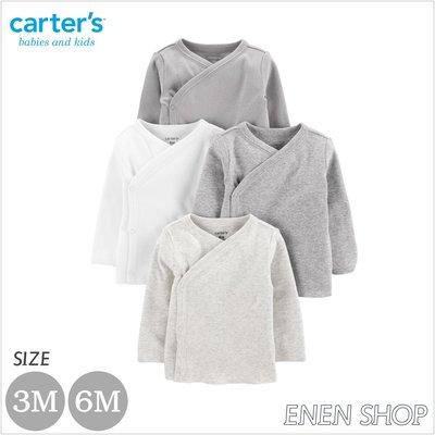 『Enen Shop』@Carters 灰色系素面肚衣側釦款四件組 #17633010|3M/6M 新生兒/彌月禮