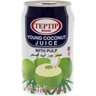 【圓圓商店】泰國??teptip 含果肉椰子水 310ml/罐