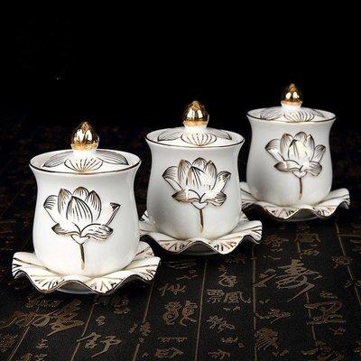 佛燈 供奉用品 宗教用品 陶瓷描金蓮花供水杯供佛杯 觀音大悲圣水凈水杯 仙家茶杯佛堂擺件