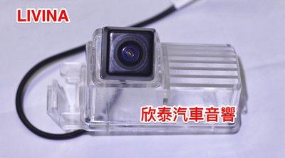 Nissan livina 專用鏡頭 台灣製造使用壽命長