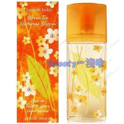 Sweety Elizabeth Arden 綠茶 甜桃淡香水 100ml, Nectarine Blossom 雅頓