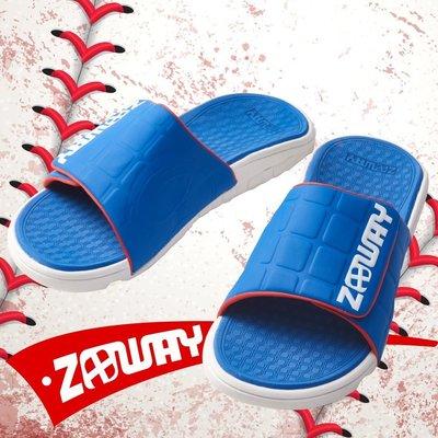 [穿斷換給你]男鞋 棒球魔鬼氈懶人藍白拖鞋【ZABWAY】(有大尺碼)