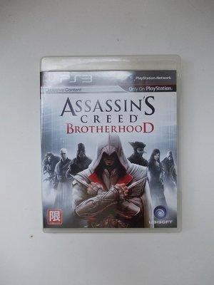 PS3 刺客教條:兄弟會 Assassin''s Creed: Brotherhood