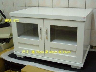 白特電視櫃(台北地區免運費)
