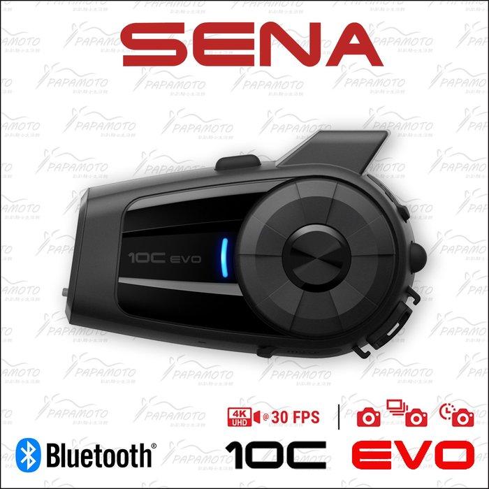 【趴趴騎士】SENA 10C EVO 藍牙4K攝影通訊系統 (行車紀錄 高音質耳機 無線電 4人對講