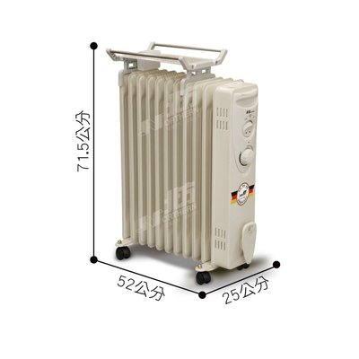 $柯柯嚴選$北方11片葉片式電暖器(含稅)KED-510T NAE-09 KE-212TF NAE-11 NA-15ZL
