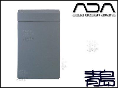 PY。。。青島水族。。。108-5392日本ADA--------頂級木架(木櫃)==銀色W45×D25(Mini M)