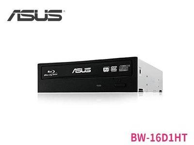 「ㄚ秒市集」ASUS 華碩 BW-16D1HT 16X倍 內接 藍光 DVD-RW 光碟燒錄機 SATA介面 台中市