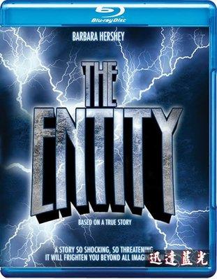 BD藍光25G任選5套999含運--11386鬼戀靈體人鬼大火拼The Entity(1982)