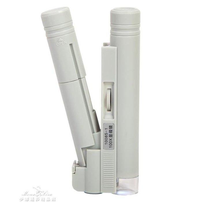放大鏡帶燈100倍顯微鏡便攜40倍80高倍手持古玩珠寶鑒定印刷網點