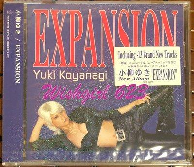 小柳 ゆき/小柳由紀-『EXPANSION』第二張日版專輯CD(絕版珍藏品)~愛情、can't hold me back
