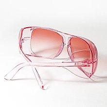 【工業安全網】最漂亮的女性專屬運動/騎車輕量PC材質防護安全漸層鏡片實驗室醫療護目鏡太陽眼鏡抗武漢肺炎防疫可參考
