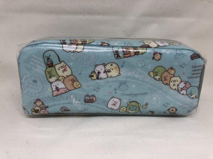 日本 角落生物 藍色系 雙層拉鍊 鉛筆盒 鉛筆袋
