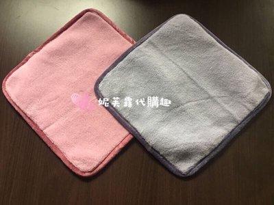 ➿妮芙露Nefful➿ 負離子 妮美龍  萬用小毯/痛痛貼/小枕巾 毛毯訂製款