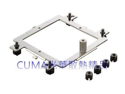 光華CUMA散熱精品*CoolerMaster AM4 升級扣具組(H6V2)/支援Hyper 612 Ver.2~現貨