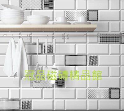 ◎冠品磁磚精品館◎西班牙進口精品-亮面花磚巧克力磚(隨機) – 10X30CM