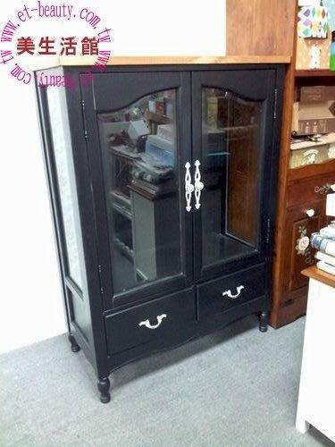 OUTLET限量低價出清美式鄉村風格--艾莉雙色(刷黑+木) 雙門雙抽 玻璃展示櫃/收納櫃促銷 優惠9800元-另有白色
