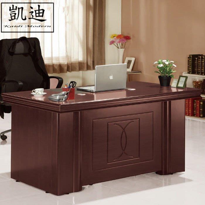 【凱迪家具】M1-862-4高泉胡桃 5 尺辦公桌(全組)/桃園以北市區滿五千元免運費/可刷卡