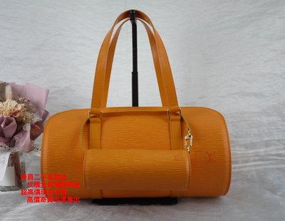 優買二手精品名牌店 LV M5222H 橘 EPI 水波紋 皮革 圓筒包 圓桶包 肩背包 水桶包 手提包 子母包 展示品