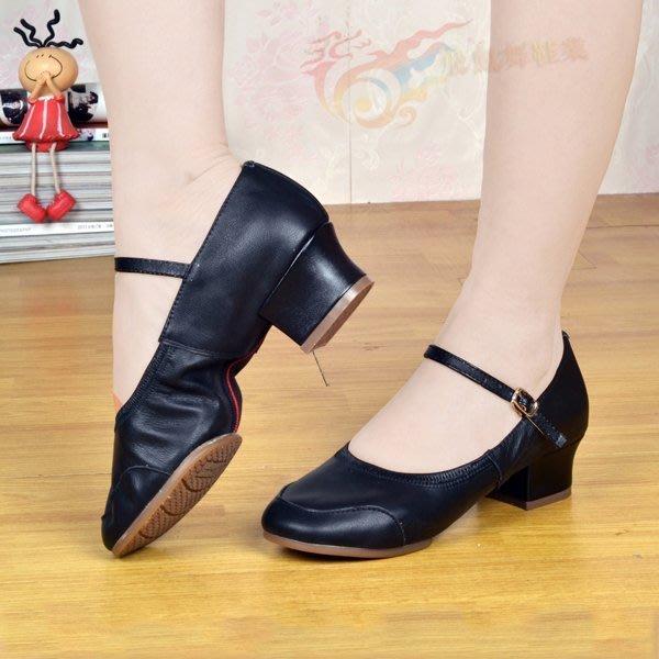 拉丁舞鞋 女成人 頭層牛皮 摩登舞蹈鞋 女式拉丁跳舞鞋牛津底