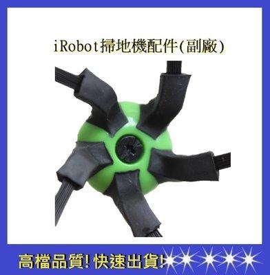 iRobot 掃地機配件 S9邊刷配件【依彤】艾羅伯特掃地機配件 (副廠) irobot