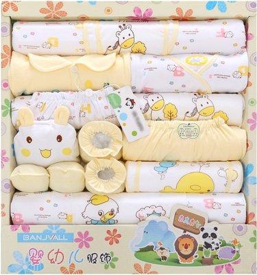 [現貨][2盒免運費]純棉嬰兒衣服新生兒禮盒春夏初生剛出生寶寶套裝滿月母嬰用品(18件禮盒) 桃園市