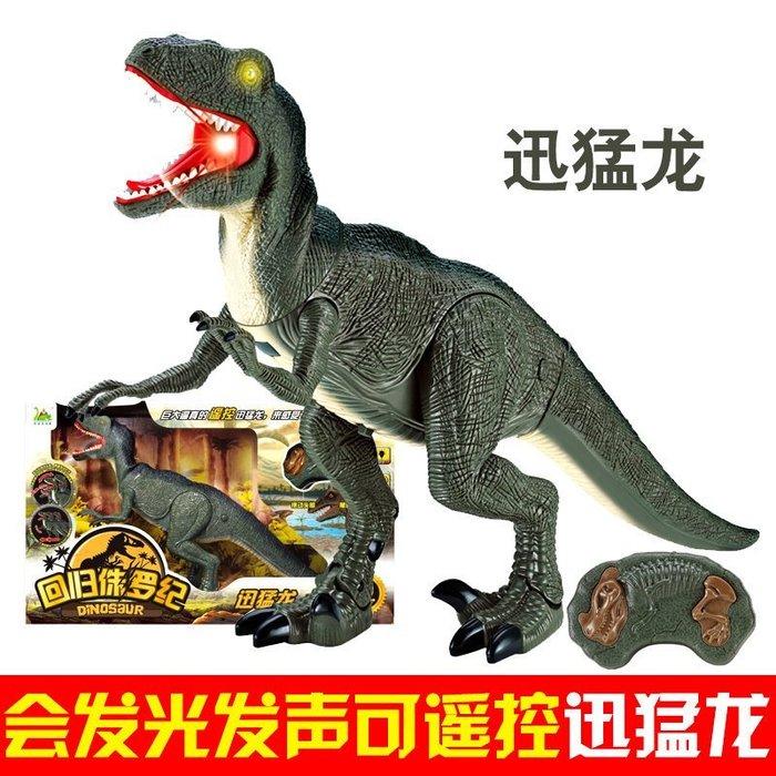 【傳說企業社】侏儸紀公園 - 仿真恐龍模型紅外線遙控恐龍(綠)型號RS6134 霸王龍迅猛龍