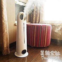 「三季生活館 家用靜音大容量孕婦空調創意豪華落地式空氣香薰加濕機 BS TW-152」