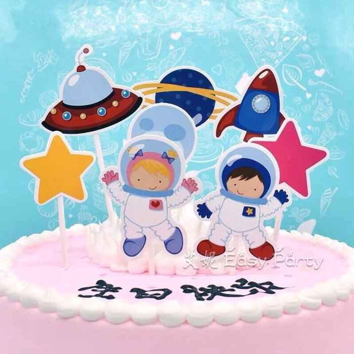 ◎艾妮 EasyParty◎ 台灣現貨【宇航員蛋糕插牌】 生日派對 飛碟 宇宙派對 兒子生日 外星人 太空人 蛋糕插牌