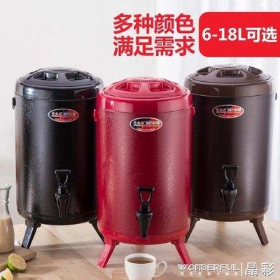 奶茶桶 商用不銹鋼商用奶茶桶水龍頭保溫桶8L10L12L涼茶果汁豆漿咖啡桶 限時搶購-百利