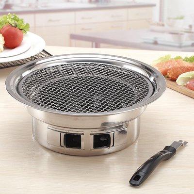 烤爐家用304不銹鋼燒烤架子木炭無煙燒烤爐加厚商用烤肉串碳烤架戶外燒烤