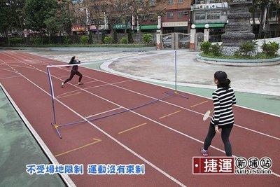 6.6m攜帶式輕便羽毛球網.室內戶外休閒折疊收納行動羽球網雙打比賽適用運動用品裝備