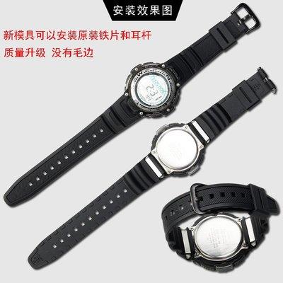 樹脂橡膠表帶代用卡西歐SGW100系列男手表帶3157 SGW-100正品錶帶