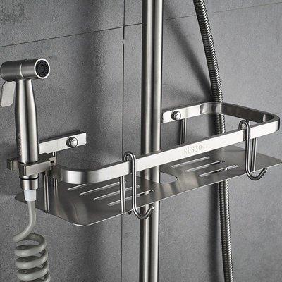 304不鏽鋼拉絲置物架 淋浴蓮蓬頭托盤 置物架 蓮蓬頭拉絲支架置物架 淋浴滑桿不鏽鋼置物架 余小川の店