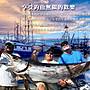 【電池達人】 大家來釣魚 電動捲線器 專用電池組 12V15AH 船釣 海釣 附背帶 充電器 湯淺電池 REC15-12