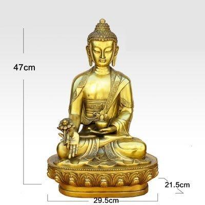 【凡了居】1號黃色 純銅佛像擺件藏傳密宗藥師佛人物藥師如來佛家居裝飾 雙福342