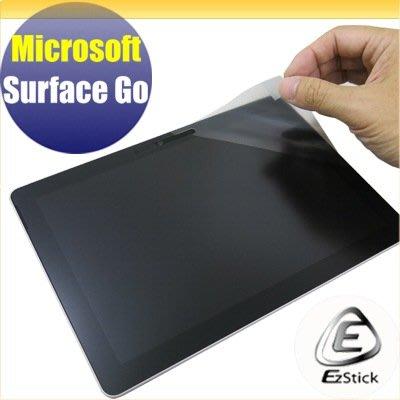 【Ezstick】Microsoft Surface GO 專用 靜電式筆電LCD液晶螢幕貼 (高清霧面)