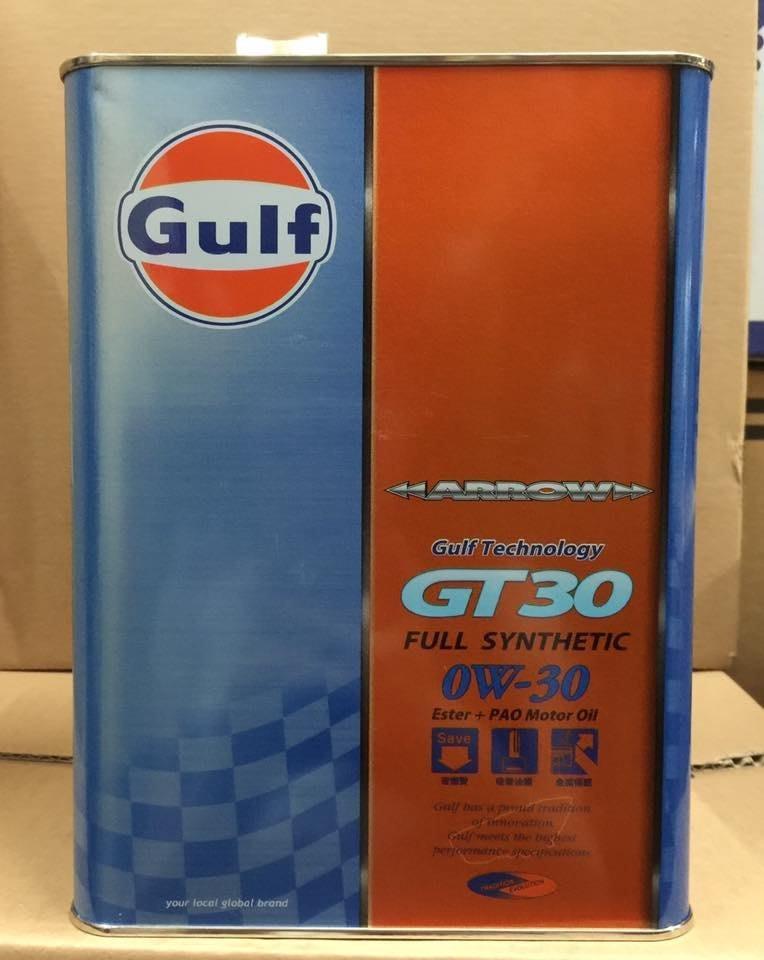 【阿齊】GULF ARROW 海灣 GT30 0w-30 0W30 全合成機油  4L
