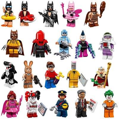 LEGO 樂高 蝙蝠俠電影人偶包 全套20隻 71017 minifigures seaeon Batman Movie