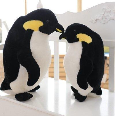 《Lady MiMi》仿真呆萌國王企鵝毛絨玩偶 小企鵝 娃娃 企鵝控 生日禮物 40CM