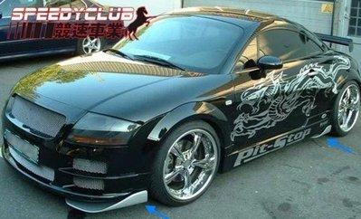 Audi 奧迪 TT MK1 保捍定風翼