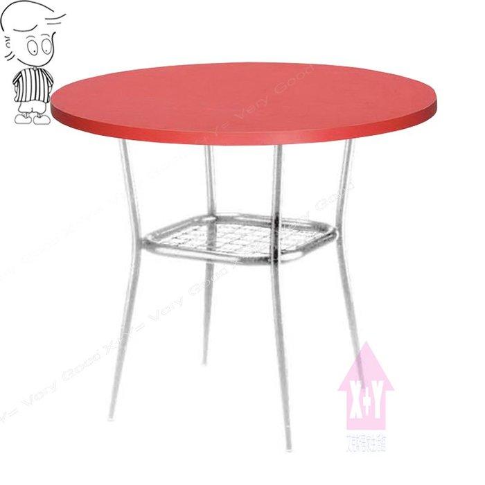 【X+Y時尚精品傢俱】現代餐桌椅系列-艾柏 2.5尺圓桌(F120烤銀).餐桌.洽談桌.早餐桌.另有3尺.摩登家具