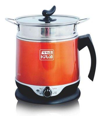 可利亞雙層防燙蒸煮美食鍋/蒸煮鍋 KR-D029(香檳金)/KR-D039(綠色) - 美食鍋