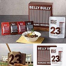 Belly bully 蒟蒻麵