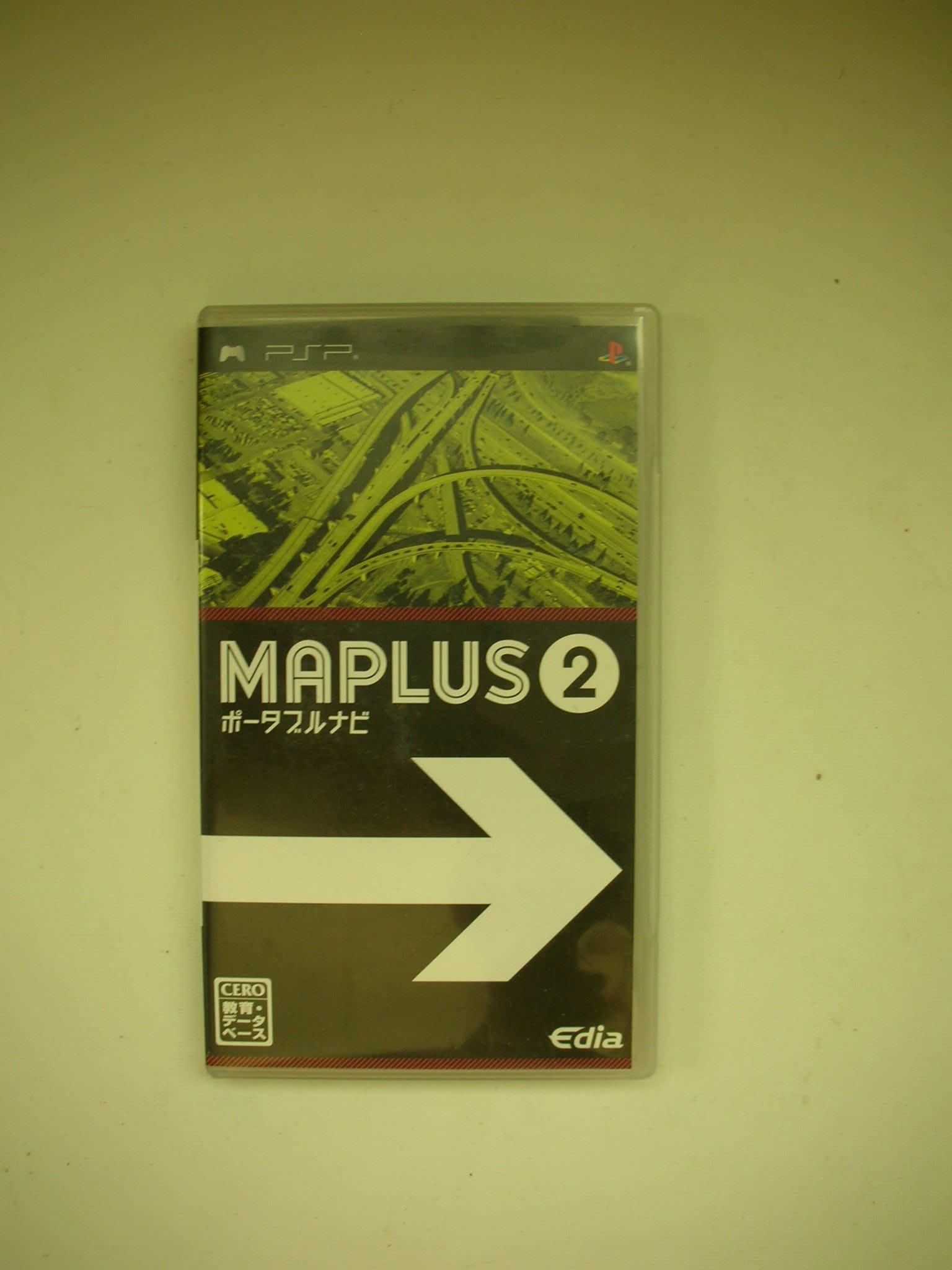 PSP MAPLUS 攜帶衛星導航2