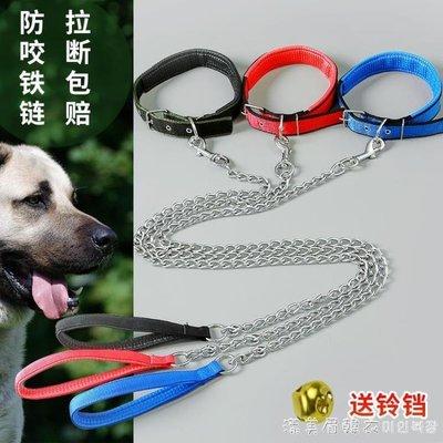 鐵鏈狗狗牽引繩泰迪金毛遛狗繩狗鏈子小型中型大型犬項圈寵物用品