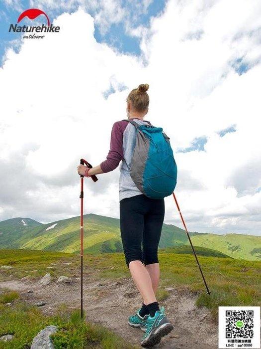 NH挪客戶外登山杖拐棍多功能爬山 折疊伸縮超輕外鎖徒步手杖 igo全館免運