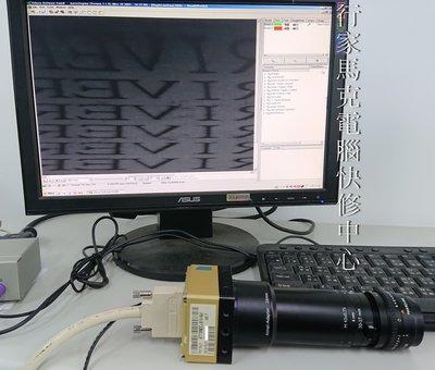 行家馬克 工控 工業鏡頭 AT71XM2CL4010-BAO CCD 鏡頭 買賣專業維修